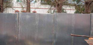 Co zrobić z nudnym betonowym płotem?